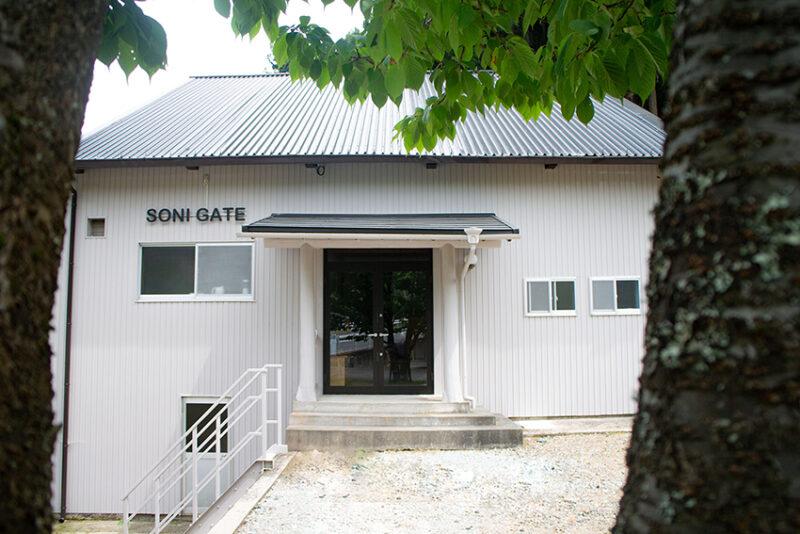 SONI GATE ソニゲート